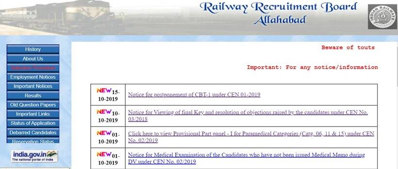 rrbald.gov.in, rrb ntpc, rrb ntpc admit card, rrb ntpc admit card 2019, rrb ntpc admit card download, rrb ntpc exam date, sarkari result, sarkari result 2019, rrb ntpc exam center, rrb ntpc exam center 2019, rrb ntpc exam date 2019, railway ntpc admit card, railway ntpc admit card 2019, Railway Jobs, Indian Railway Jobs, Railway Job News, Indian Express, Indian Express News