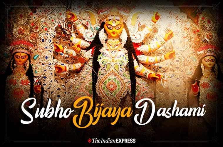 dussehra, dussehra 2019, bijaya dashami, bijaya dashami images, dashami, dashami 2019, dashami images, dashami wishes, dashami quotes, happy dashami, happy dashami wishes, bijaya dashami wishes, dussehra images, dussehra wishes, happy dussehra, happy dussehra 2019, happy dussehra images, happy dussehra wishes,happy vijayadashami wishes, happy dussehra wishes wallpaper, happy dussehra sms status, happy dussehra wishes images, happy dussehra wallpaper