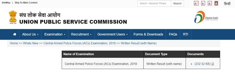 RPSC Fisheries Development Officer, RPSC FDO admit card, RPSC AFO admit card, RPSC AFO admit card 2019, RPSC FDO admit card 2019, Fisheries Development Officer, RPSC FDO admit card, RPSC AFO admit card, rpsc.rajasthan.gov.in, job news, indian express, indian express news