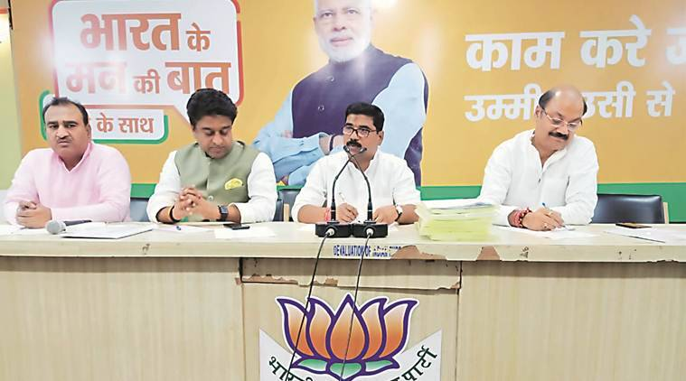 BJP's plan: Bringing Oppn workers into fold