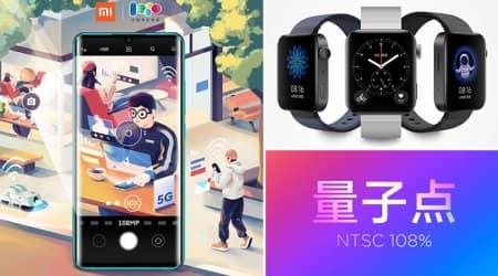 mi cc9 pro, mi note 10, xiaomi november 5 event, xiaomi china event, mi watch, mi tv 5