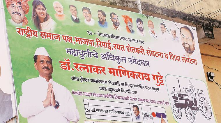 Maha Assembly polls: In jail for 'multi-crore scam', sugar baron pitches himself as 'official' BJP-led alliance candidate