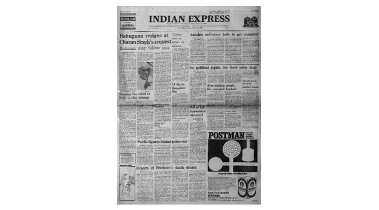 October 20, 1979, Forty Years Ago: Bahuguna Resigns
