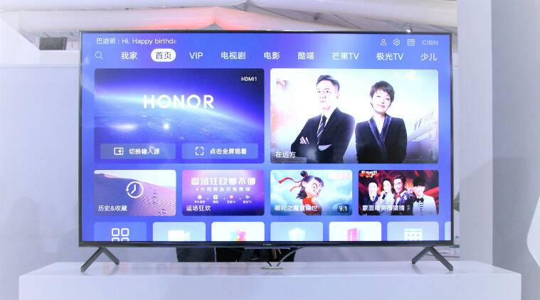 honor vision, honor vision smart tv, honor tv, honor vision features, honor vision specifications, honor vision price, honor vision launch