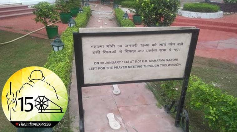 Gandhi, Gandhi 150, Mahatma Gandhi, Gandhi Jayanti 2019, Gandhi Jayanti, Gandhi 150th Birth Anniversary, Mahatma Gandhi Birthday, Mahatma Gandhi Jayanti, Mohandas Karamchand Gandhi, 2 october gandhi jayanti, gandhi jayanti quote, Birla Mandir, Mehrauli dargah, Valmiki Mandir, Kasturba Kutir, Gandhi Smriti, Qutbuddin Bakhtiyar Kaki Dargah