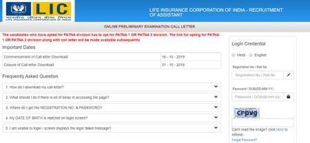 LIC. lic admit card, licindia.in, lic admit card 2019, lic assistant admit card 2019, employment news, sarkari naukri, sarkari naukri result, govt jobs, employment news