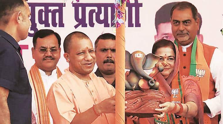 yogi adityanath, up bjp govt, ayodhya diwali, latest news, up news