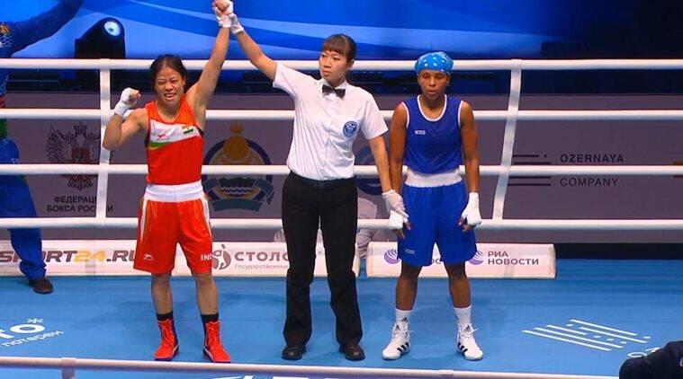 Will try to win gold medal for country: Mary Kom