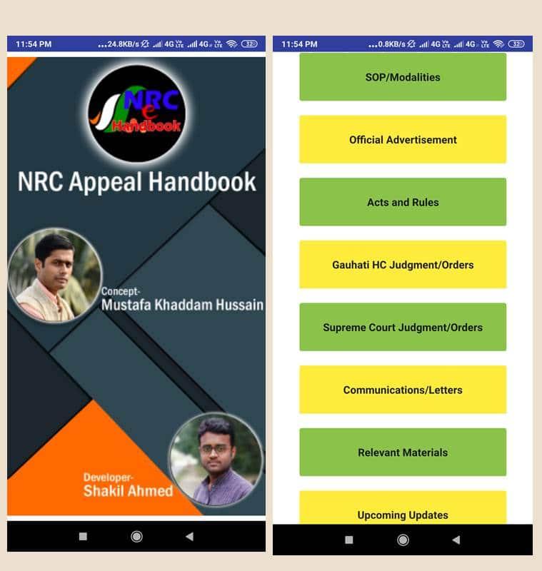 NRC eHandbook, download NRC eHandbook, NRC eHandbook app, NRC eHandbook app google, google download NRC eHandbook, assam, assam nrc