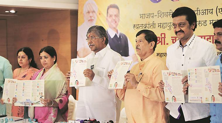 Maharashtra's Patil to newly-inducted leaders: Follow BJP discipline, toe party line