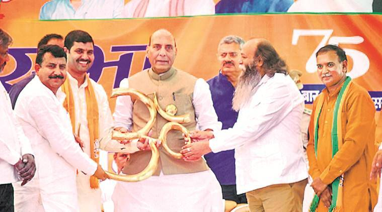 Art 370 would have ended last term but an incident happened: Rajnath