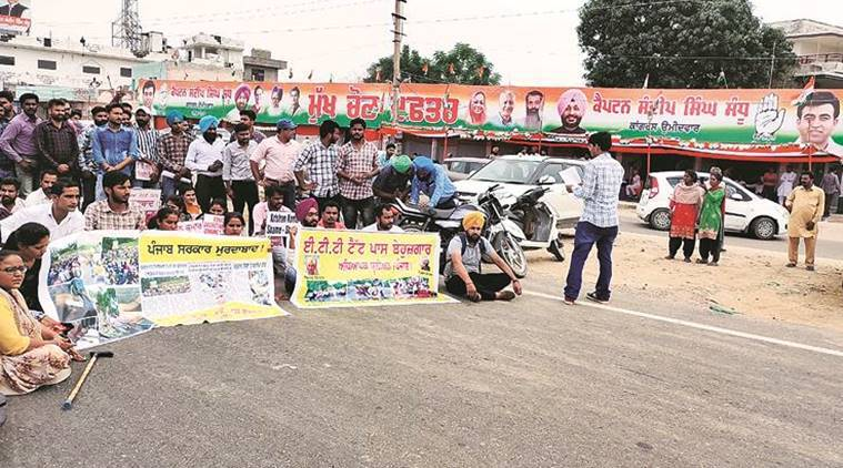 Teachers protest in front of Cong candidate's office in Dakha, demand regularisation of jobs