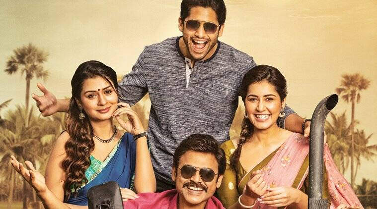 Venky Mama first look