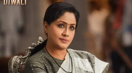 vijayashanthi Sarileru Neekevvaru first look