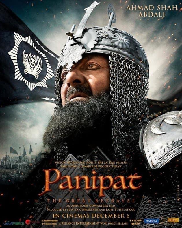 sanjay dutt in panipat