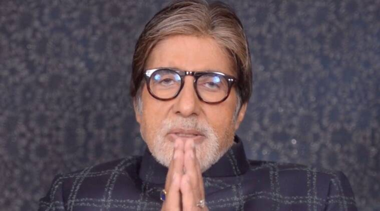 amitabh bachchan national film awards