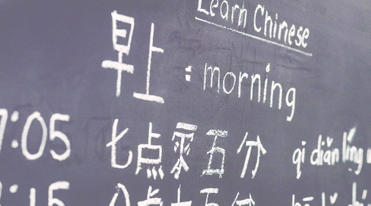 What learning Mandarin has taught me | Eye News,The Indian Express