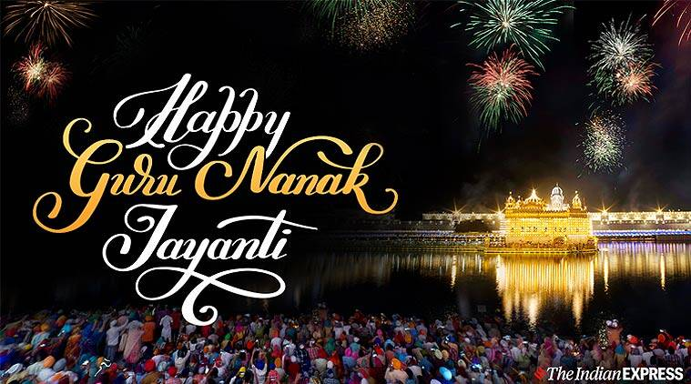 Happy Guru Nanak Jayanti 2019: Gurpurab Wishes Images, Status, Quotes, Wallpapers, Messages, Photos, Pics, Greeting Cards and Pictures