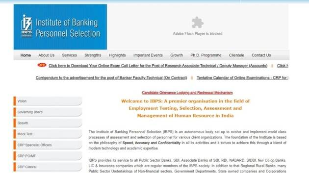 IBPS, ibps.in, ibps admit card, ibps hall ticket, ibps hall ticket 2019, ibps recruitment notification, ibps Mtech jobs, ibps baking jobs, sarkari naukri, govt jobs, employment news, indian express, indian express news