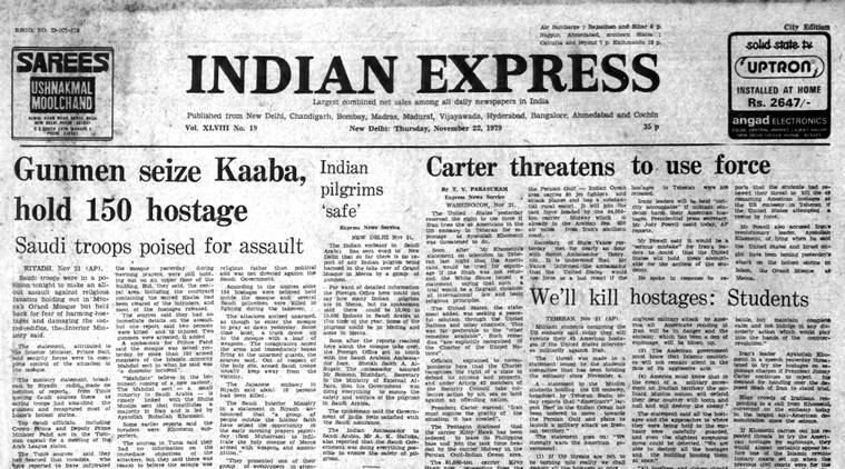 Forty Years Ago, November 22, 1979: Kaaba Under Siege