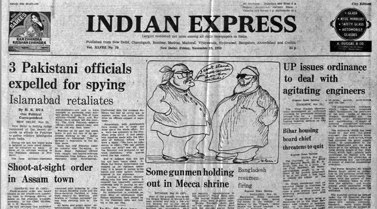 Forty years ago november 23 1979 pak spy fiasco