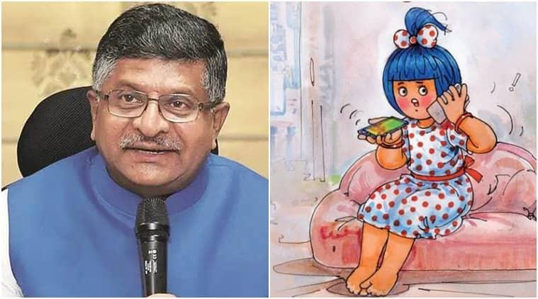 Ravi shankar prasad amul india ad telecom