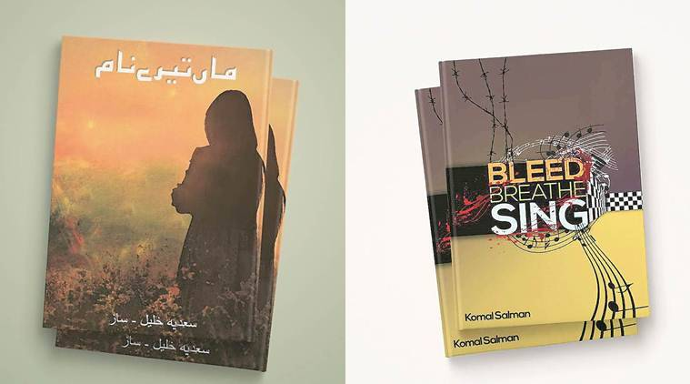 Stuck in parcel exchange ban, books by Pakistani authors printed in India