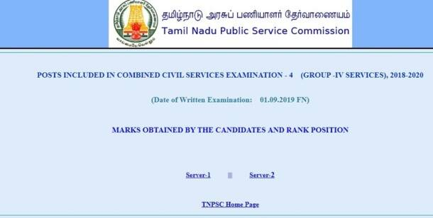 tnpsc.gov.in, tnpsc, tnpsc combined engineering services exam result tnpsc result, tamil nadu public service commission combined engineering services exam result 2019, tnpsc score card 2019, employment news, sarakri naukri, job news, indian express, indian express news