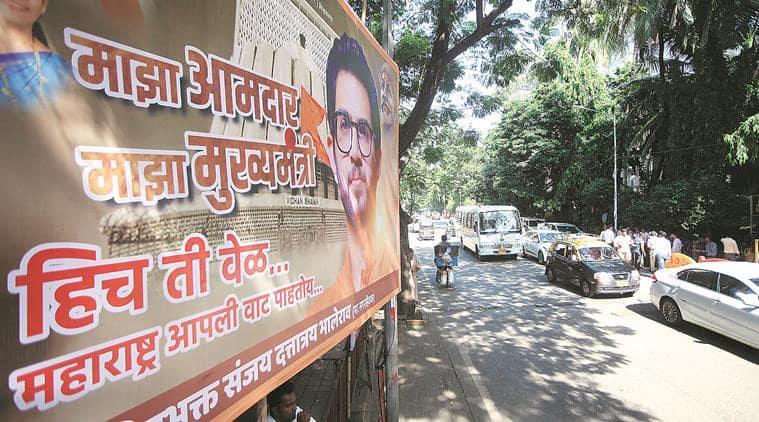 maharashtra government formation, maharashtra bjp shiv sena, bjp shiv sena standoff, chandrakant patil, maharashtra election results