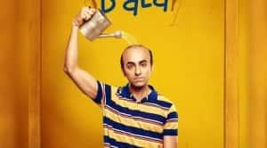Filmyhit Movies 2019 Download, Filmyhit Punjabi, Bollywood
