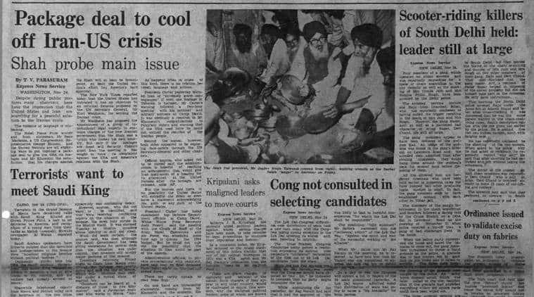 November 25, 1979, Forty Years Ago: US-Iran crisis