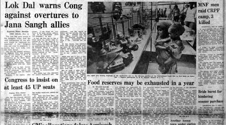 November 11 1979 forty years ago food reserves