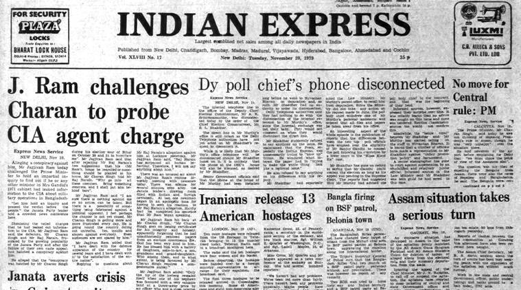 Forty Years Ago, November 20, 1979: CIA Spy Acrimony