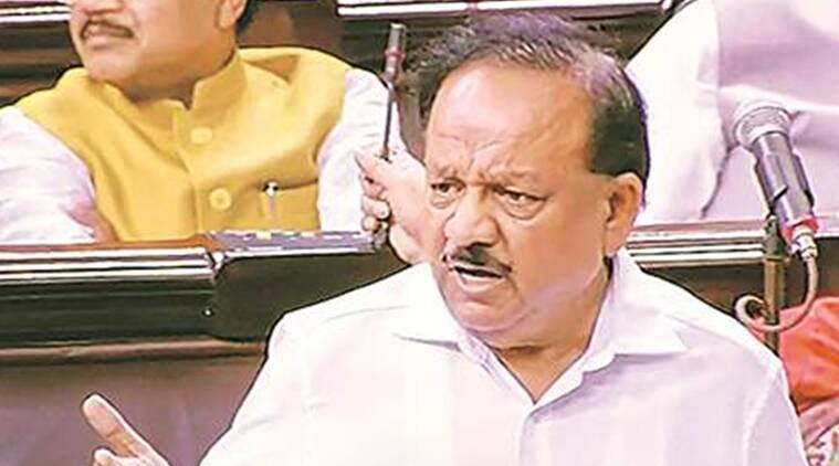 Harsh Vardhan reviews preparedness of states for roll out of IMI 2.0 from Dec 2
