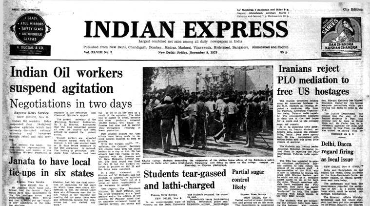indian express archive, indian express old paper, express