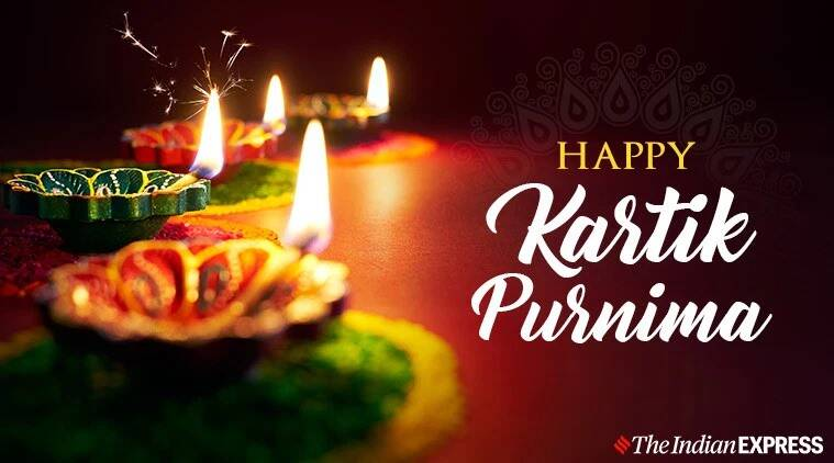 happy kartik purnima, kartik purnima 2019, kartik purnima wishes