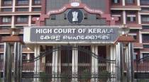 Opposed to her marriage, kin of Kerala woman admit her to mental health facility