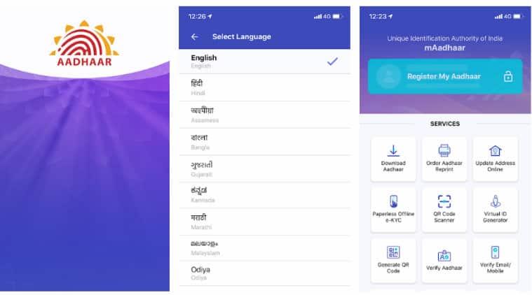 Aadhaar app, New Aadhaar app features, mAadhaar app, new mAadhaar app, mAadhaar app tips and tricks, Aadhaar card