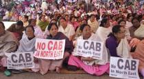 Manipur organisation to hold two-day protests against Citizenship Bill