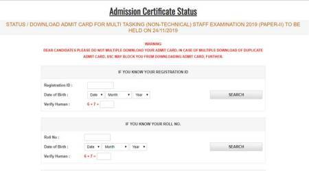 ssc.nic.in, ssc, ssc jht admit card, ssc.nic.in, staff selection commission, ssc.nic.in, employment news, sarkari naukri, sarkari naukri result, govt jobs, ssc jobs, job news, indian express, indian express news