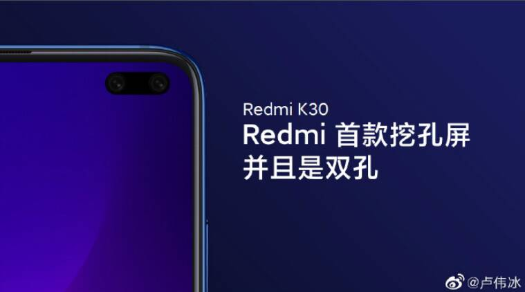 Redmi K30, Redmi K30 Launch, Redmi K30 Pro, Redmi, Xiaomi