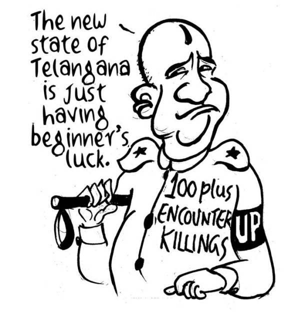 Cartoon by E P Unny