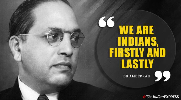 Bhimrao Ambedkar Quotes: Dr. BR Ambedkar Inspirational Quotes, Speech,  Famous Thoughts on Death Anniversary