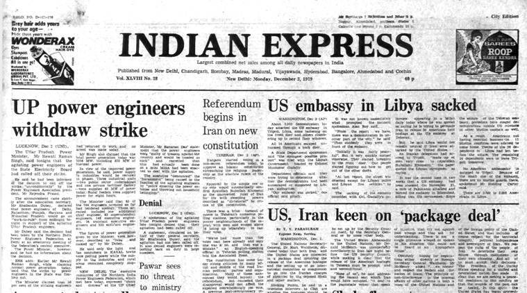 Forty Years Ago: December 3, 1979