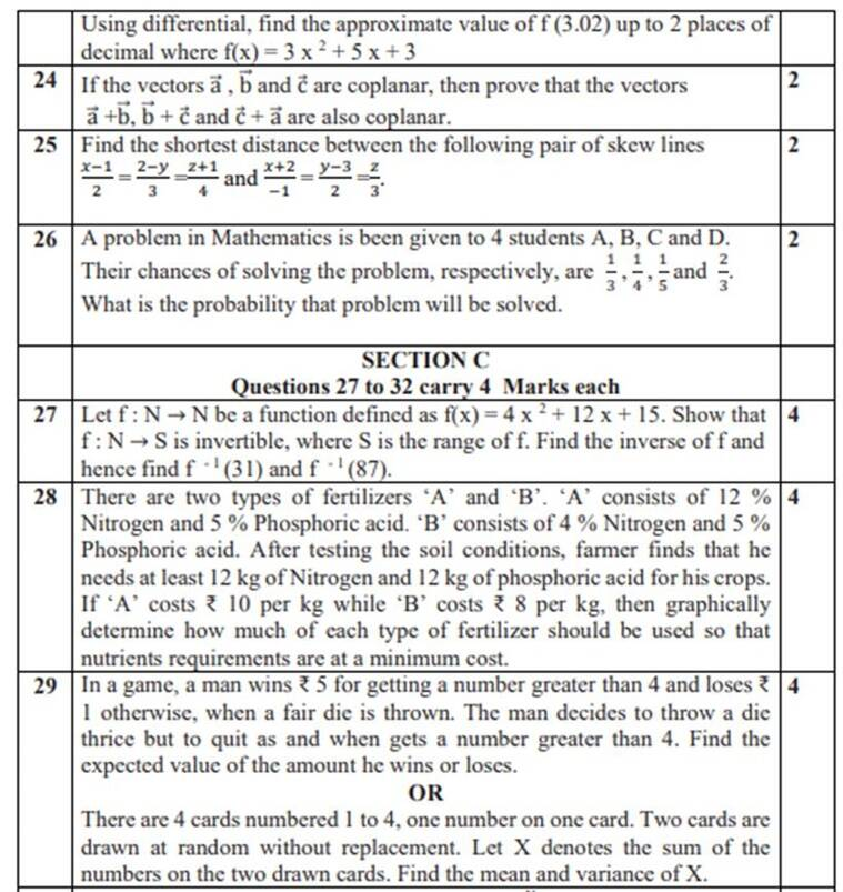 cbse, cbse.nic.in, cbse board exam 2020, cbse board 12 mathematics, cbse class 12 math papper, cbse sample paper 12 mathematics, education news