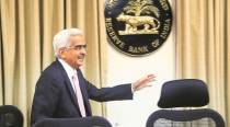 RBI Guv takes up credit flow, rate transmission with PSU bank chiefs