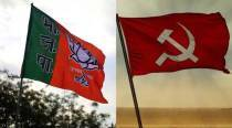 Elected BJP, CPI (M) members defy 'whip', join hands at Tripura's Srinathpur gram panchayat