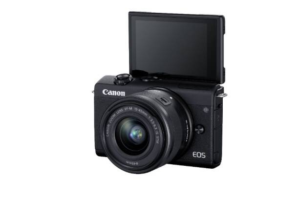 Canon EOS M200, Canon EOS M200 price, Canon EOS M200 features, Canon EOS M200 specifications