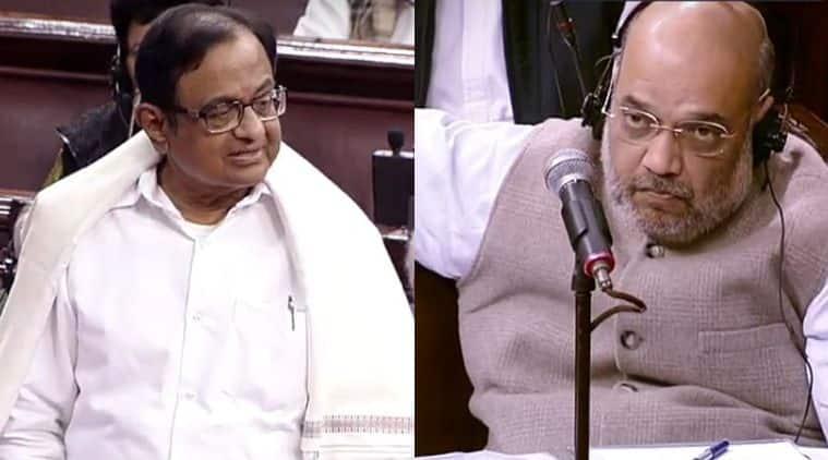 Chidambaram in Rajya Sabha: Citizenship Bill 'insidious', will be struck down in court