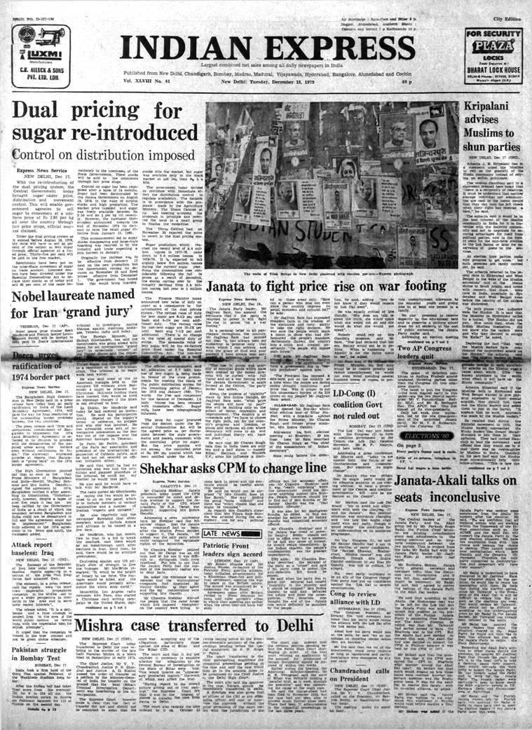 December 18, 1979, Forty Years Ago: Politics And Muslims
